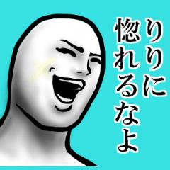 [LINEスタンプ] 【りりちゃん】が使う名前スタンプ40個
