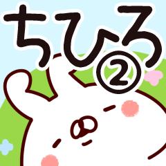 【ちひろ】専用2