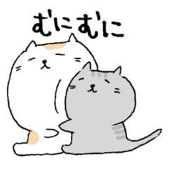 白猫と灰猫のほんわかまったりスタンプ