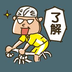 いざ、ロードバイク
