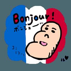 Mr.フランスパンさんのフランス語スタンプ