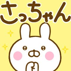 うさひな ☆さっちゃん専用☆
