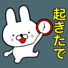 主婦が作ったデカ文字 関西弁ゆるウサギ6