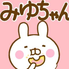 うさひな ☆みゆちゃん専用☆
