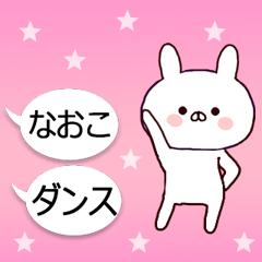 ◆◇なおこちゃんの為の動くスタンプ◇◆