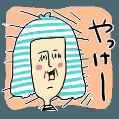 【沖縄】目は怖いけどユルい子
