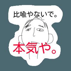【ほんのり】がんばれ!マーシー【カラー】