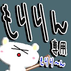 ★もりりん★専用(カラフル&吹き出し)