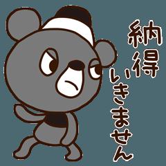 了解くま9(ブラック編2)