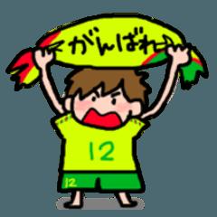 サッカーLOVE☆黄色い情熱!