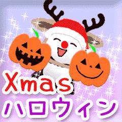 動く! ハロウィン・Xmas秋冬物コレクション