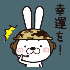 スッキリ断る迎撃作戦・聞き耳ウサギ隊(12)