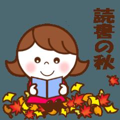 nanaちゃん ! [秋~冬ver]