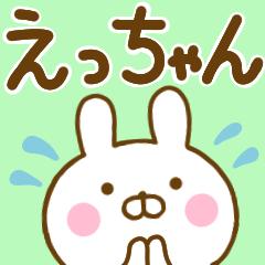 うさひな ☆えっちゃん専用☆