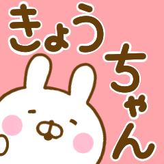 うさひな ☆きょうちゃん専用☆