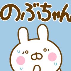 うさひな ☆のぶちゃん専用☆