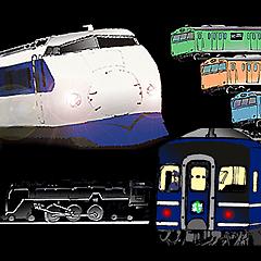 電車の動くスタンプ2