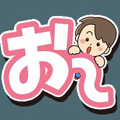 やさしいパパ【大きい文字編】