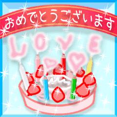 動く!お誕生日♥お祝い♥イベントスタンプ