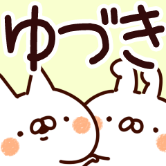 【ゆづき】専用