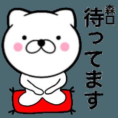 【森口】が使う主婦が作ったデカ文字ネコ