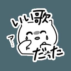 [LINEスタンプ] おたくねこ (1)