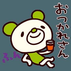 シャカリキくま2(挨拶編)