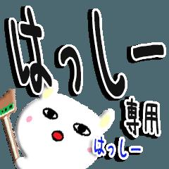 ★はっしー★専用2(カラフル&吹き出し)