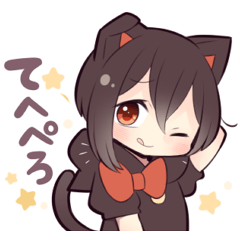 [LINEスタンプ] 黒猫少女 (1)