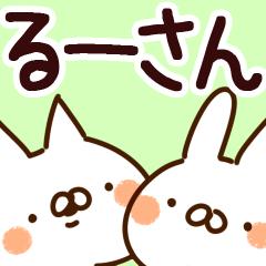 【るーさん】専用