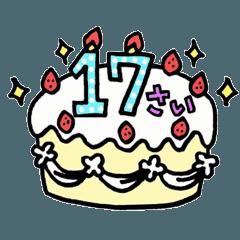 動く!15歳~38歳の誕生日ケーキ