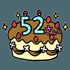 動く!39歳~62歳の誕生日ケーキ