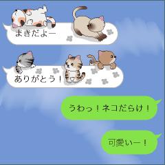 【まき】猫だらけの吹き出し