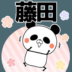 (40個入)藤田の元気な敬語入り名前スタンプ