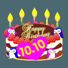 10月の誕生日ケーキのスタンプ
