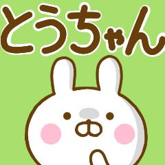 うさひな ☆とうちゃん(パパ、父親)専用☆