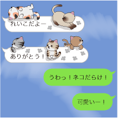 【れいこ】猫だらけの吹き出し