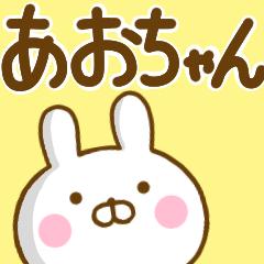 うさひな ☆あおちゃん専用☆
