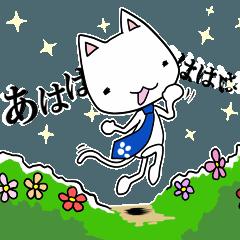 [LINEスタンプ] サラリー猫君 (1)