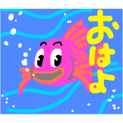 熱帯魚の宴