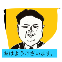 [LINEスタンプ] タクシーの1日 (1)