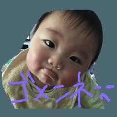 [LINEスタンプ] あおとストーリー2 (1)