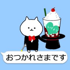 ◆◇ しげ 専用 動くスタンプ ◇◆