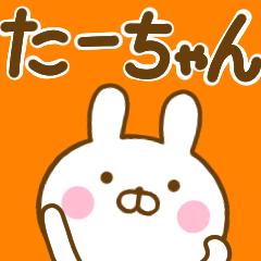 うさひな ☆たーちゃん専用☆