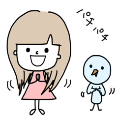 小鳥と女の子 〜敬語編〜