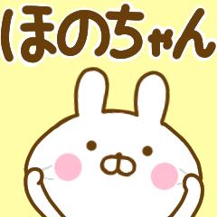 うさひな ☆ほのちゃん専用☆