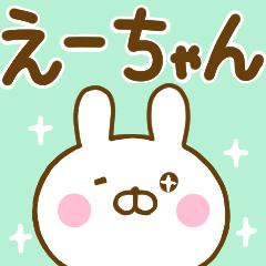 うさひな ☆えーちゃん専用☆