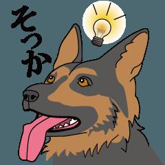 ちょっぴりリアルなイラスト犬顔