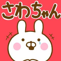 うさひな ☆さわちゃん専用☆