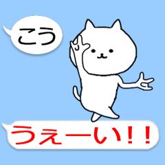 ◆◇ こう 専用 動くスタンプ ◇◆